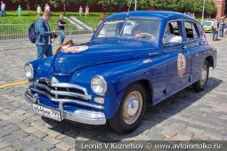 ГАЗ-М-20 Победа №35 на ГУМ Авторалли 2019