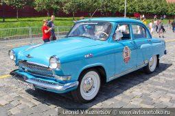 ГАЗ-21 Волга №36 на ГУМ Авторалли 2019