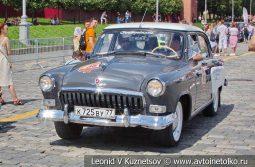 ГАЗ-21 Волга №38 на ГУМ Авторалли 2019