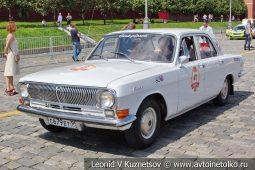 ГАЗ-24 Волга №41 на ГУМ Авторалли 2019