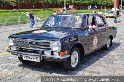 ГАЗ-24 Волга №42 на ГУМ Авторалли 2019
