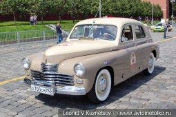 ГАЗ-М-20 Победа №44 на ГУМ Авторалли 2019