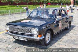 ГАЗ-24 Волга №45 на ГУМ Авторалли 2019