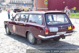 ГАЗ-24-02 Волга №46 на ГУМ Авторалли 2019
