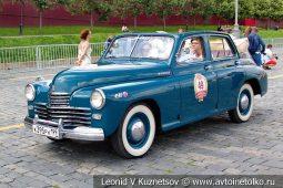 ГАЗ-М-20 Победа №49 на ГУМ Авторалли 2019