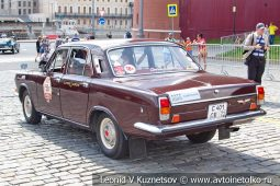 ГАЗ-24 Волга №50 на ГУМ Авторалли 2019