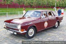 ГАЗ-24 Волга №54 на ГУМ Авторалли 2019