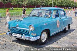 ГАЗ-21И Волга №59 на ГУМ Авторалли 2019