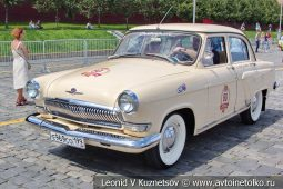 ГАЗ-21Р Волга №60 на ГУМ Авторалли 2019
