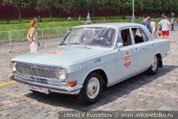 ГАЗ-24 Волга №613 на ГУМ Авторалли 2019