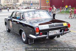 ГАЗ-24 Волга №62 на ГУМ Авторалли 2019