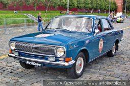 ГАЗ-24 Волга №65 на ГУМ Авторалли 2019