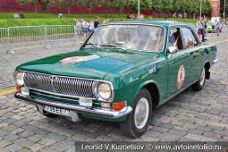 ГАЗ-24 Волга №66 на ГУМ Авторалли 2019