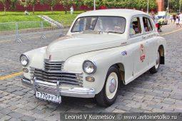 ГАЗ-М-20 Победа №71 на ГУМ Авторалли 2019