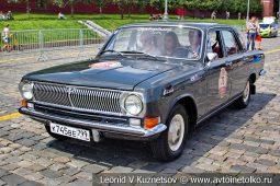 ГАЗ-24 Волга №73 на ГУМ Авторалли 2019