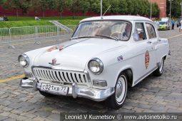 ГАЗ-21 Волга №282 на ГУМ Авторалли 2019