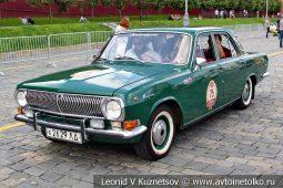 ГАЗ-24 Волга №75 на ГУМ Авторалли 2019