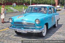 ГАЗ-21 Волга №288 на ГУМ Авторалли 2019