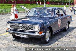 ГАЗ-24 Волга №76 на ГУМ Авторалли 2019