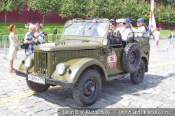 ГАЗ-69 №86 на ГУМ Авторалли 2019