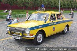 ГАЗ-24 Волга ГАИ №81 на ГУМ Авторалли 2019