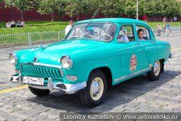 ГАЗ-21 Волга №289 на ГУМ Авторалли 2019