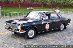ГАЗ-24 Волга №94 на ГУМ Авторалли 2019