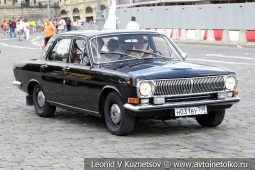 ГАЗ-24 Волга на ГУМ Авторалли 2019