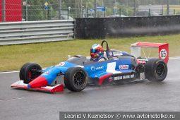 Второй этап Moscow Classic Grand Prix 2019 класс Формула