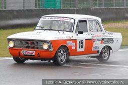 Второй этап Moscow Classic Grand Prix 2019 класс Москвич