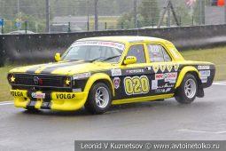 Второй этап Moscow Classic Grand Prix 2019 класс Волга