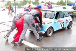 Второй этап Moscow Classic Grand Prix 2019 класс Touring Mondial
