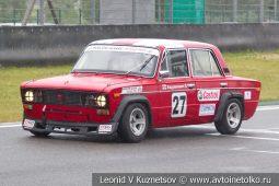 Второй этап Moscow Classic Grand Prix 2019 класс Жигули