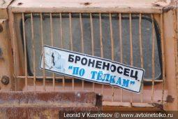 Трелевочный трактор ТДТ-55А в карьере №12 АО Кварцит в Воскресенском районе