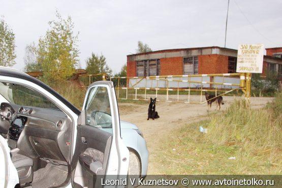 Карьер №12 АО Кварцит в Воскресенском районе
